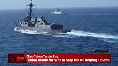 Taiwan Strait Tension Rise (June 9) China Declare War with the US to Stop Supplying arm to Taiwan